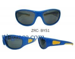 ZRC-BYS1