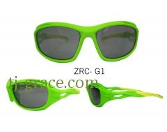ZRC-G2