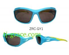 ZRC-GY1