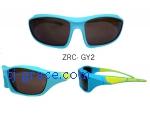 ZRC-GY2
