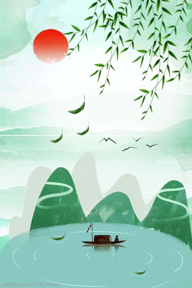 proimages/qingmingshanshuixiaozhoulvliuhongriweimeihaibaobeijing-33128069_3.jpg